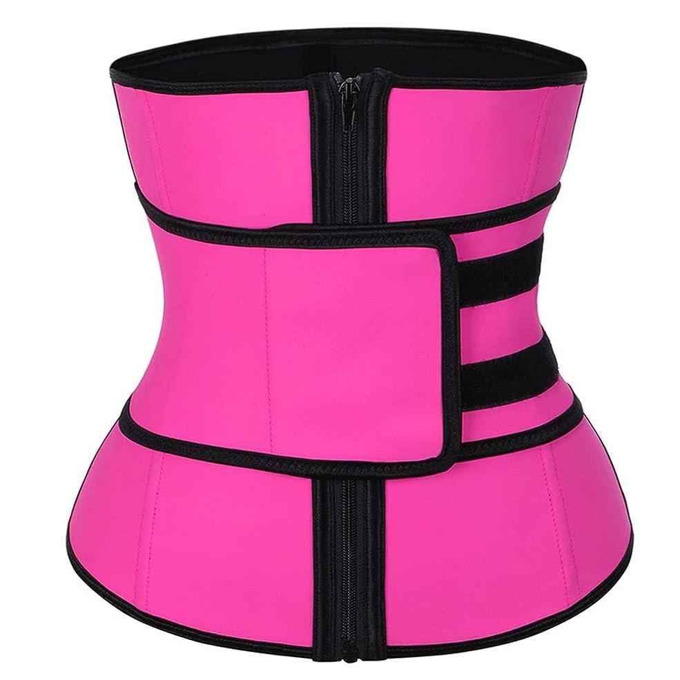 食器棚秋熟達女性のウエストトレーニングコルセットコルセットネオプレン付きジッパーウエストスリムベルトラテックスラテックス通気性ウエストボディシェイプ,Pink,XL