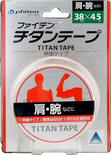 Phiten Titanium Tape Elastic Sports Relaxation Made in Japan [Japan Import] (1.5in x 14.8ft (3.8cm?4.5m)) by Phiten