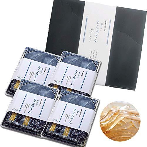 【お盆 ギフト】文志郎 磨き水の ところてん(突き 林檎酢醤油からし付き)4パック ギフトBOXセット