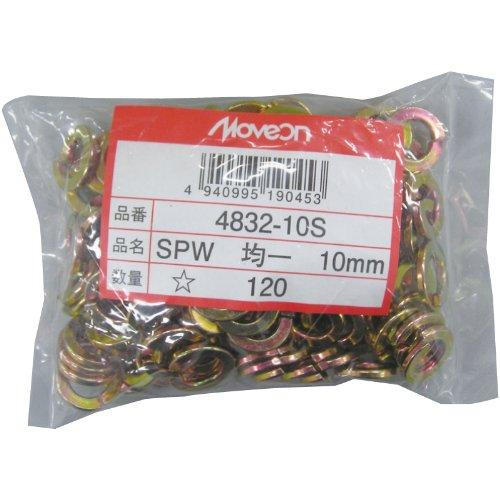 MOVEON 均一S PW 10mm 4832-10S