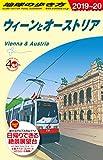 ウィーン旅行 ③(2015年 4月12日) ウィーン旅行 旅行記