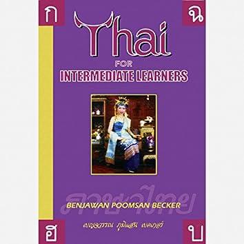 Thai for Intermediate Learners - Pt. 1