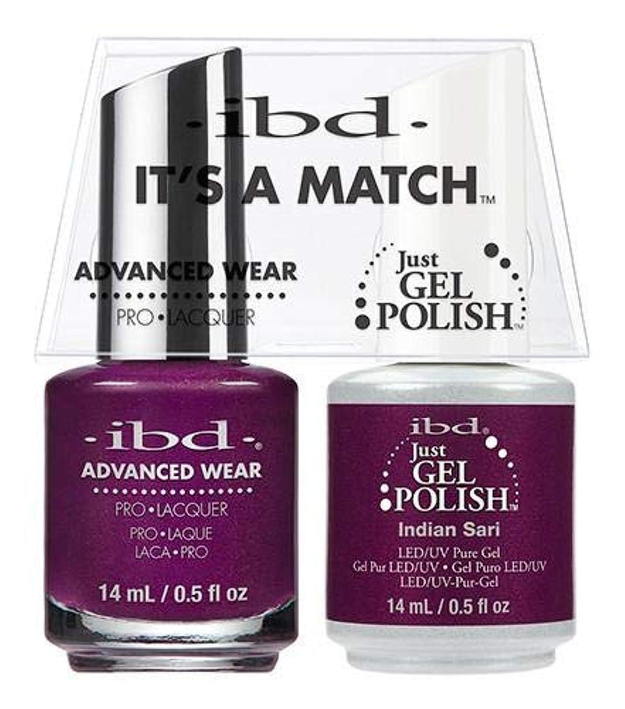 正確横向き本質的にIBD Advanced Wear -