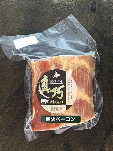 【北海道のハムベーコン】炭火ベーコンブロック 300g【産地ながぬま】