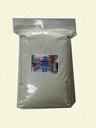 熊本県産 そば粉 8kg(4kg×2袋) 業務用/令和2年 熊本県産 玄そば 10割 原料使用