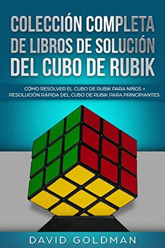 Cubo 7x7  marca