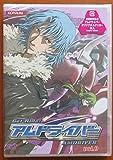 Get Ride!アムドライバー Vol.9[DVD]