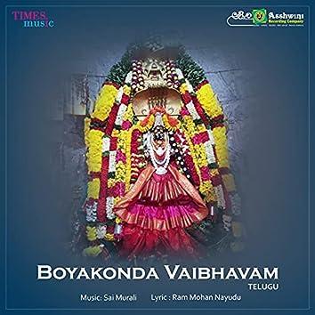 Boyakonda Vaibhavam