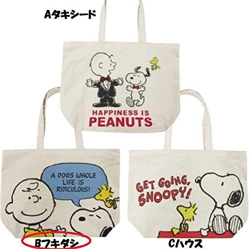 Luchtplanten Droom Snoopy Canvas Horizontale Tote Bag ballon K-6847B