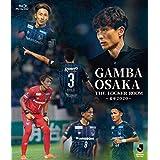 ガンバ大阪 THE LOCKER ROOM ~変革2020~ [Blu-ray]