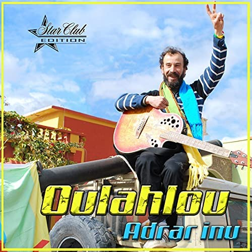 Oulahlou