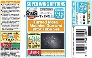Zoukei-Mura ZKMSWS4802-M03 1:48 Turned Metal Machine Gun and Pitot Tube Set for Ta 152H-1 [Model KIT Accessory]