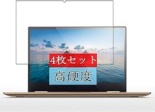 4枚 Sukix フィルム 、 Lenovo Yoga 720 13 13.3インチ 向けの 液晶保護フィルム 保護フィルム シート シール(非 ガラスフィルム 強化ガラス ガラス ケース カバー ) 修繕版