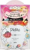 ピディット クリアスムースパウダー L 【ライトクリアベージュ】