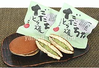 どらやき 和菓子 じんだん本舗大江「だだちゃどら焼き」 15個入