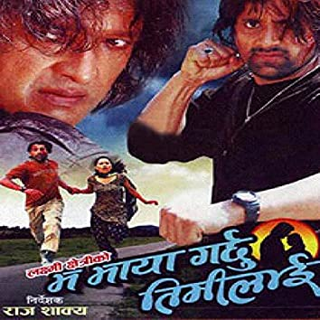 Ma Maya Garchhu Timilai (Original Motion Picture Soundtrack)