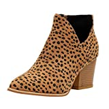 Mozziee Short Booties Women Ankle Heels, Leopard Ankle Zipper Thick Pointed Toe Boots Shoes for Women Heels and Pumps Brown