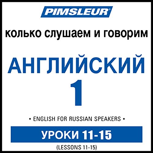 ESL Russian Phase 1, Unit 11-15 Titelbild