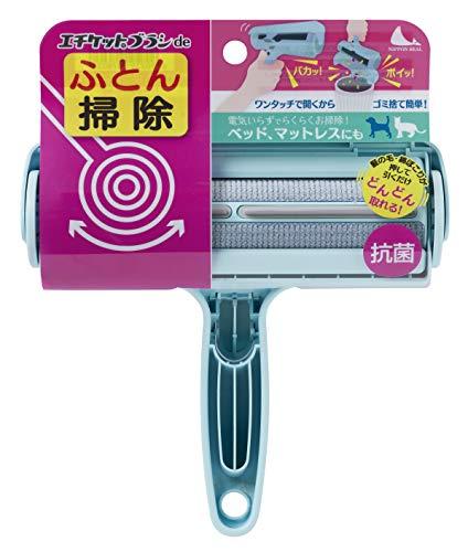 日本シール エチケットブラシ ライトブルー 18.9×19.7×5.5cm de ふとん掃除 N76Fの写真