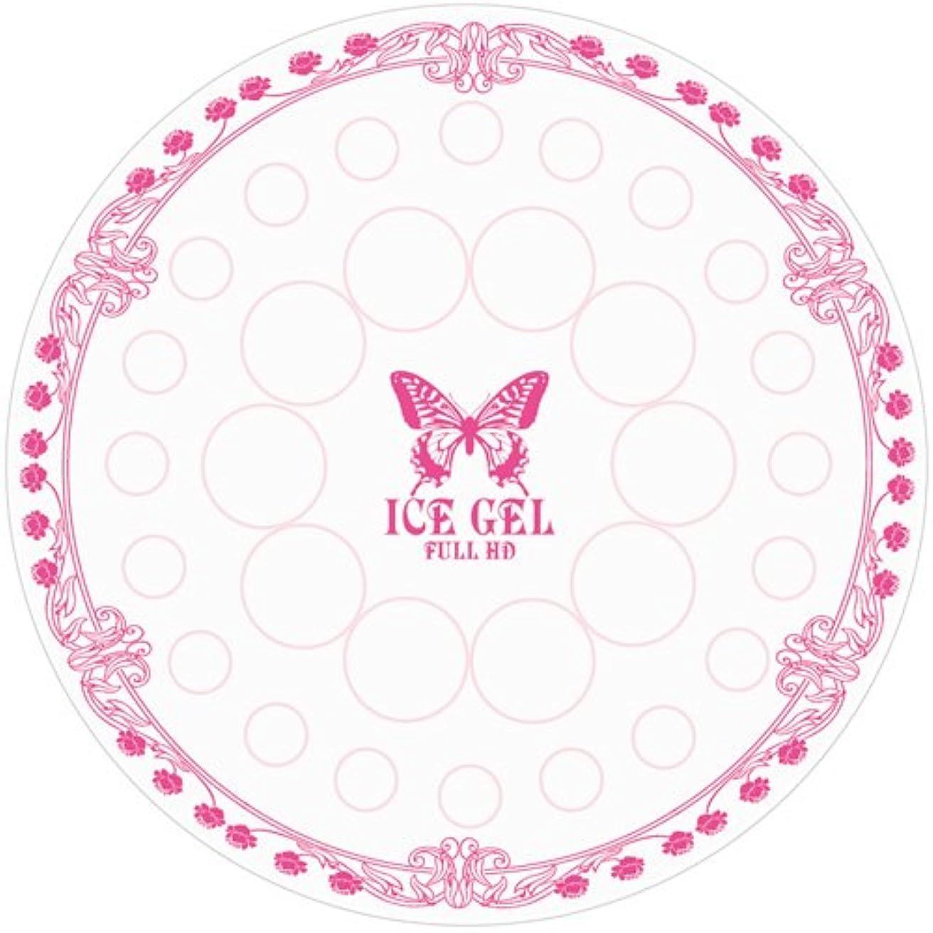 保持する配列お願いしますICE GEL(アイスジェル)ミキシングパレット ピンク