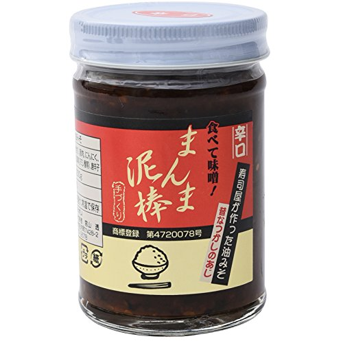 喜久寿司 喜久寿司の寿司屋が作った油みそ まんま泥棒 辛口 200g