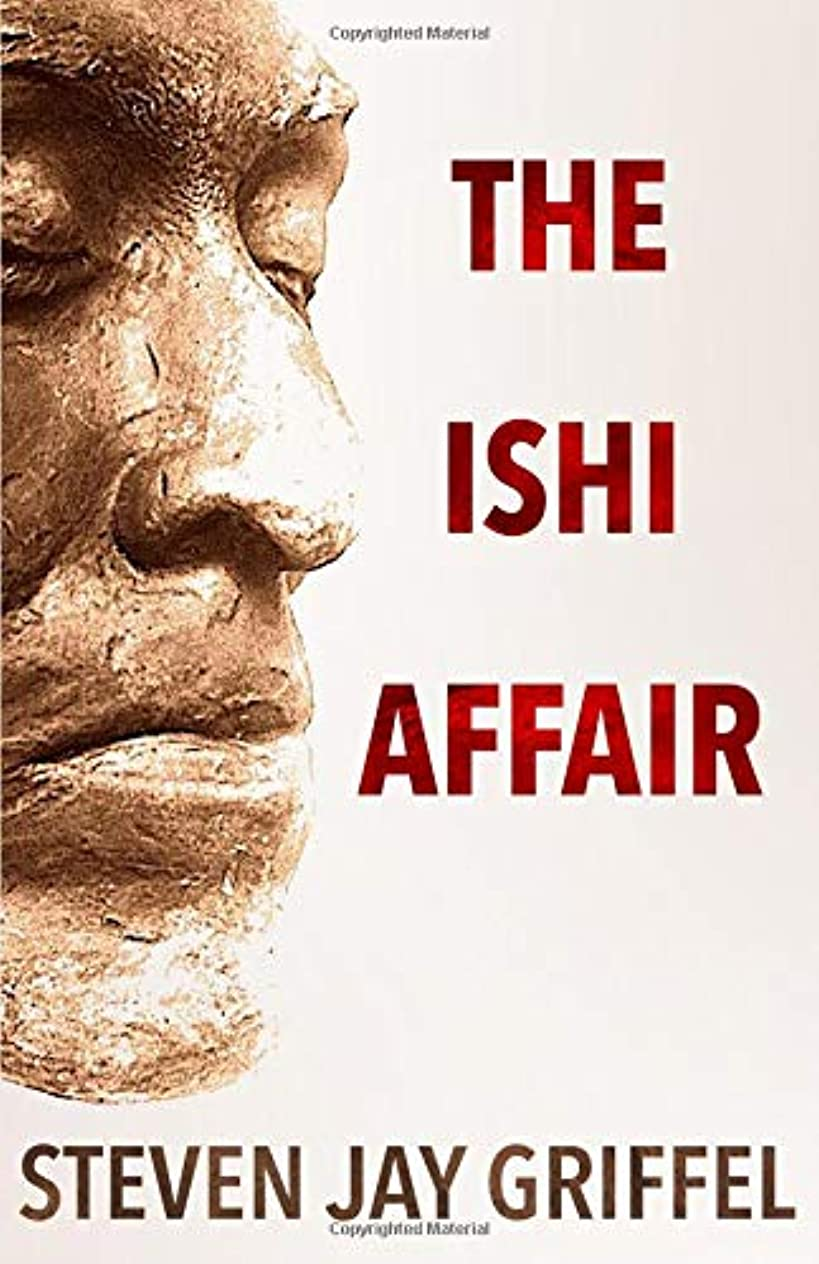 予算不測の事態献身The Ishi Affair