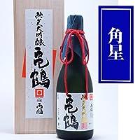 株式会社 角星 両国 亀鶴(きかく) 純米大吟譲酒 720ml