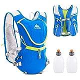TRIWONDER Chaleco de Hidratación Ligero 8L Superior Mochila para Trail Running Ciclismo Maratón al Aire Libre Hombre Mujer (Azul - con 2 Botellas de Agua)