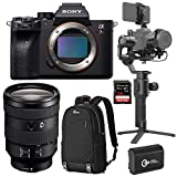 Sony a7R IV Mirrorless Camera FE 24-105mm f/4 G OSS E-Mount - Bundle with DJI Ronin-SC Gimbal Stabilizer Pro Combo, 128GB SDXC Card, Lowepro BP 150 Backpack Nylon Black, Spare Battery