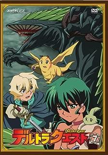 デルトラクエスト Vol.7 [DVD]
