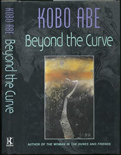 安部公房短編集―Beyond the curve