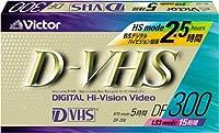 Victor D-VHSビデオテープ [DF-300B]