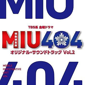TBS系 金曜ドラマ「MIU404」オリジナル・サウンドトラック Vol.2