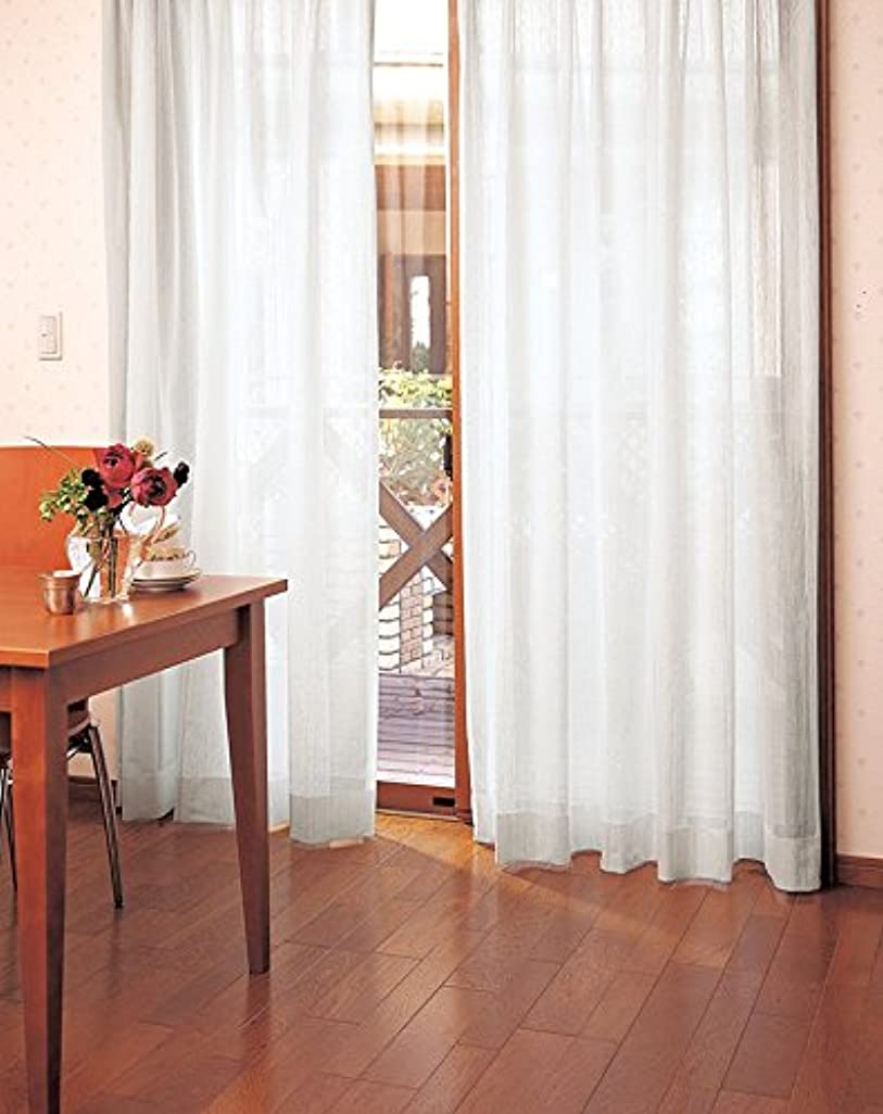 果てしない苦難日記東リ やわらかい表情が特長 フラットカーテン1.3倍ヒダ KSA60482 幅:150cm ×丈:260cm (2枚組)オーダーカーテン