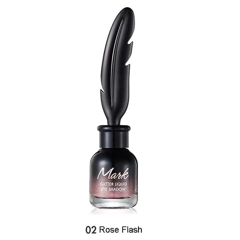 非難純正ビールトニモリー TONYMOLY Mark Glitter Liquid Eye Shadow #02 Rose Flash