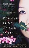 Please Look After Mom (Vintage)