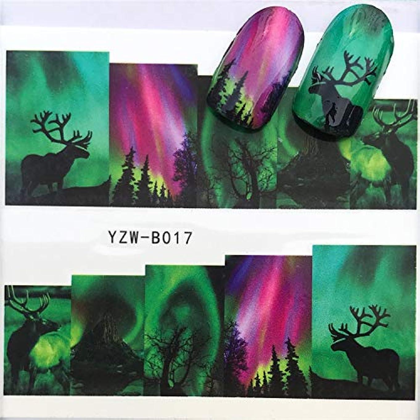 泣くがっかりした支援するビューティー&パーソナルケア 3個ネイルステッカーセットデカール水転写スライダーネイルアートデコレーション、色:YZWB017 ステッカー&デカール