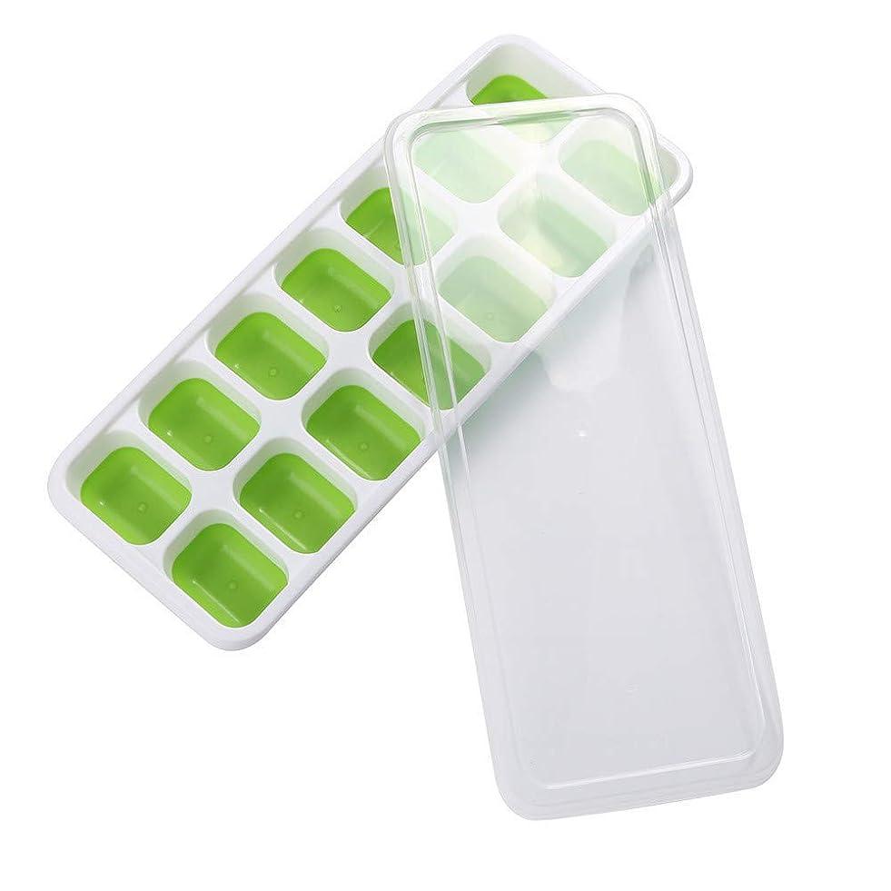 アンデス山脈情報世論調査Tichan 2本のシリコンアイスラティス 緑のアイスメイキングツール 氷格子 氷を作る道具 ふた付きのアイスキューブ 取り出すやすい アイストレー 製氷皿