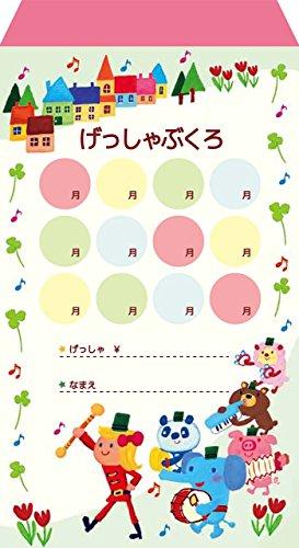ヤマハミュージックメディア『月謝袋E(おんがく隊)』