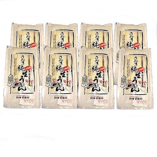 日の出製麺所 純生うどん(お徳用・簡易包装) 250g x 8個 セット (NU250T-8F)