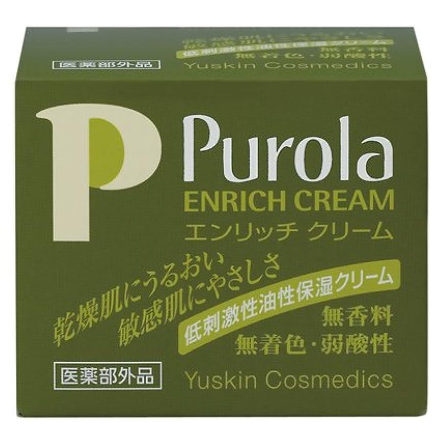 農業の鑑定同時プローラ薬用エンリッチクリーム 67g