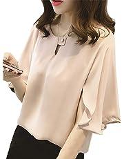 888ff2ab99aaa ニーマンバイ] フレア袖 ドレスシャツ 半袖 とろみ素材 シフォン ブラウス かわいい レディース M〜