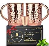 Set di 2 tazze in rame per Moscow Mule, realizzate a mano, in rame massiccio, per cocktail Moscow Mule – 453,6 g – Bicchierino incluso – Set regalo... (dritto)