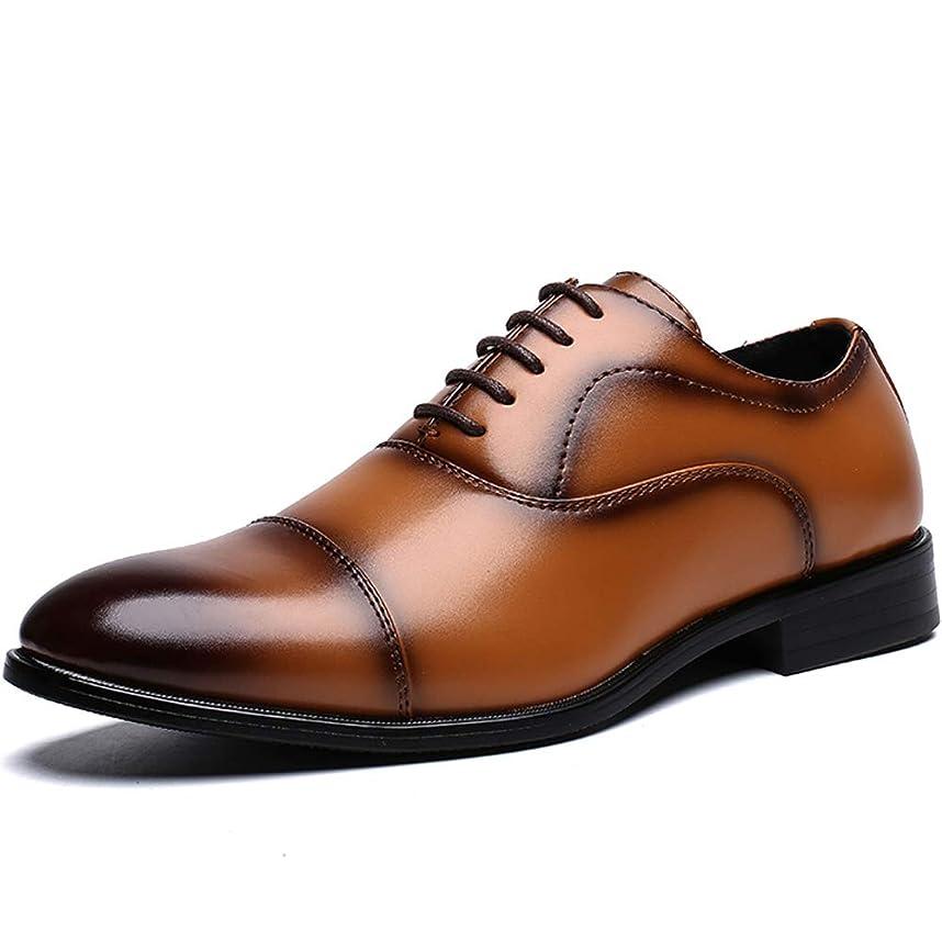 に付ける宿題アークビジネスシューズ メンズ 本革 革靴 紳士靴滑り止め ストレートチップ 軽量 高級靴 ドレスシューズ リーガルシューズ メンズ ビジネス 冠婚葬祭 通勤
