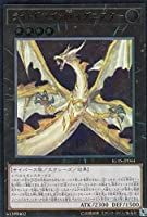 遊戯王 IGAS-JP044 ライトドラゴン@イグニスター (日本語版 アルティメットレア) イグニッション・アサルト