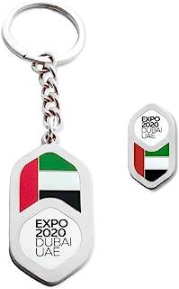 Expo 2020 Dubai UAE Flag Pin and Flag Keyring Silver Pack of 2