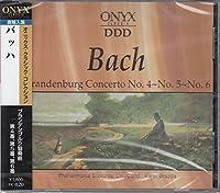 J.S.バッハ/ブランデンブルク協奏曲第4番ト長調BWV1049 ブランデンブルク協奏曲第5番ニ長調BWV1050 ブランデンブルク協奏曲第6番変ロ長調BWV1051 UC20