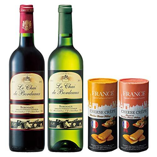 フランスお土産 フランスワイン ル・シェ・ド・ボルドー 赤・白ワイン&チーズクレープセット