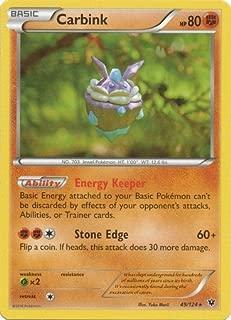 Pokemon - Carbink (49/124) - XY Fates Collide