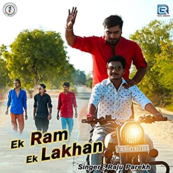 Ek Ram Ek Lakhan